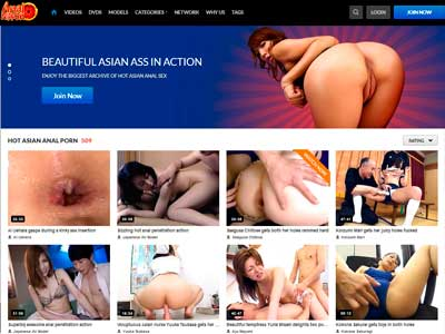 Best premium adult website featuring Asian anal porn flicks